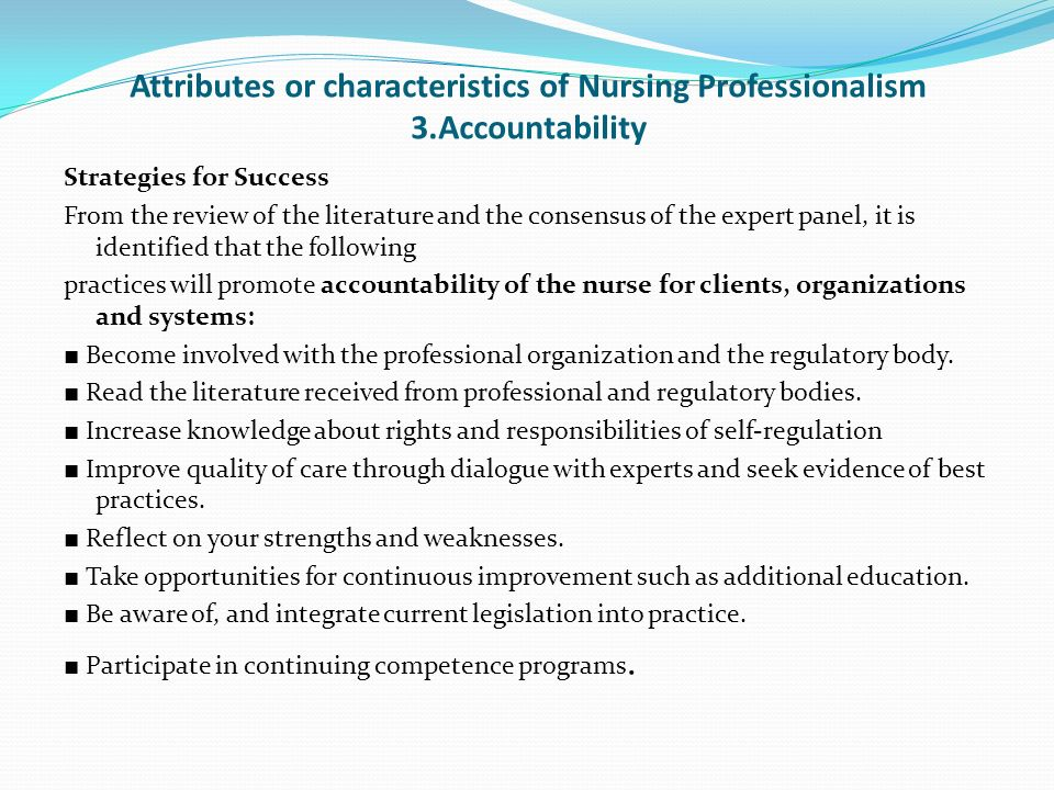Attributes of a competent nurse