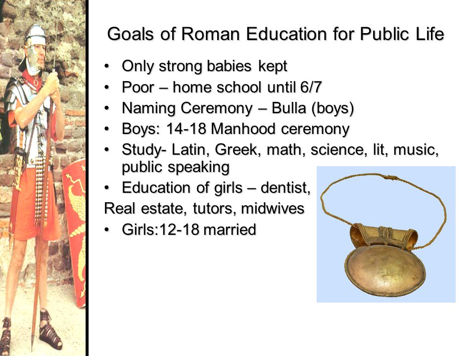 Goals of Roman Education for Public Life