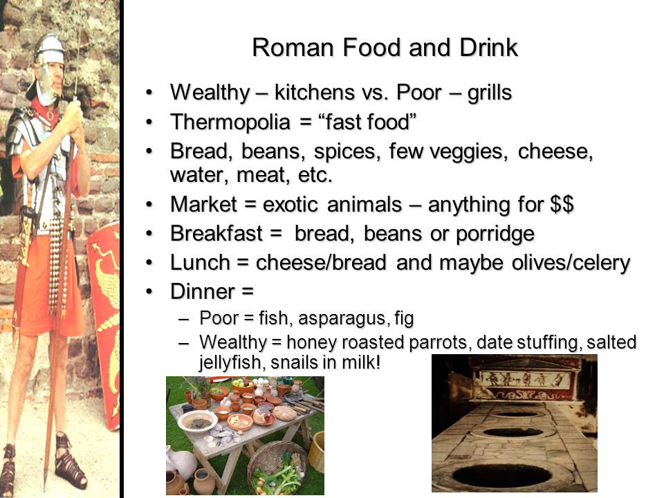 Roman Food and Drink Wealthy – kitchens vs. Poor – grills