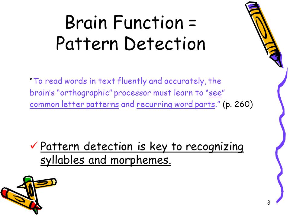 Brain Function = Pattern Detection