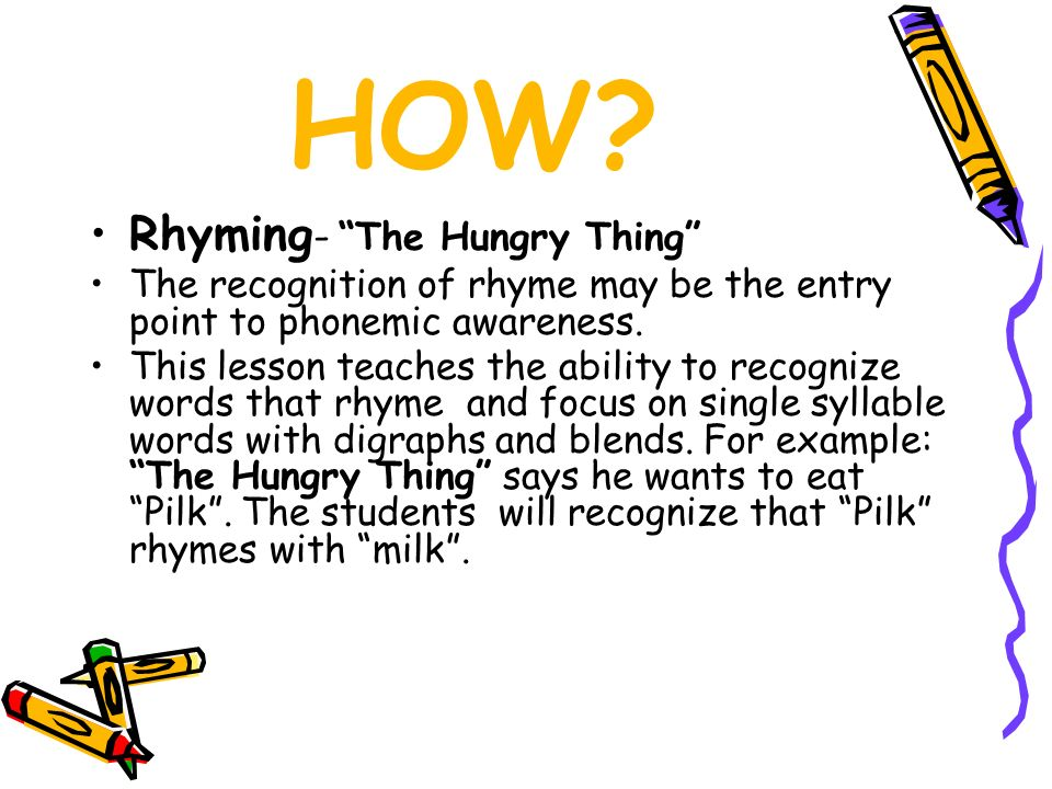 HOW Rhyming- The Hungry Thing