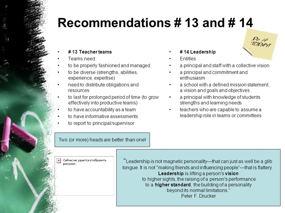 Recommendations # 13 and # 14