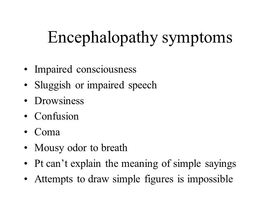 Encephalopathy symptoms