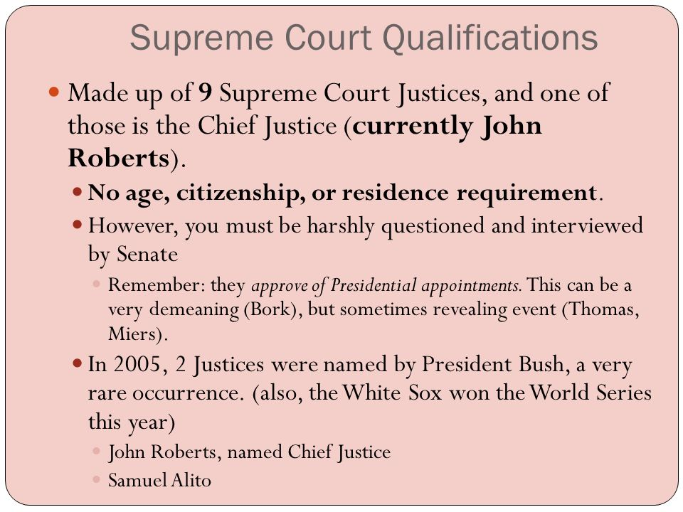 Supreme Court Qualifications
