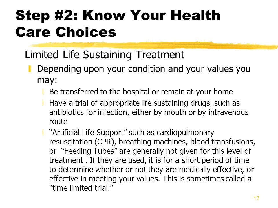 Step #2: Know Your Health Care Choices