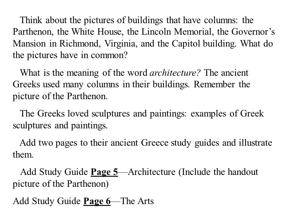 Think about the pictures of buildings that have columns: the Parthenon, the White House, the Lincoln Memorial, the Governor's Mansion in Richmond, Virginia, and the Capitol building. What do the pictures have in common