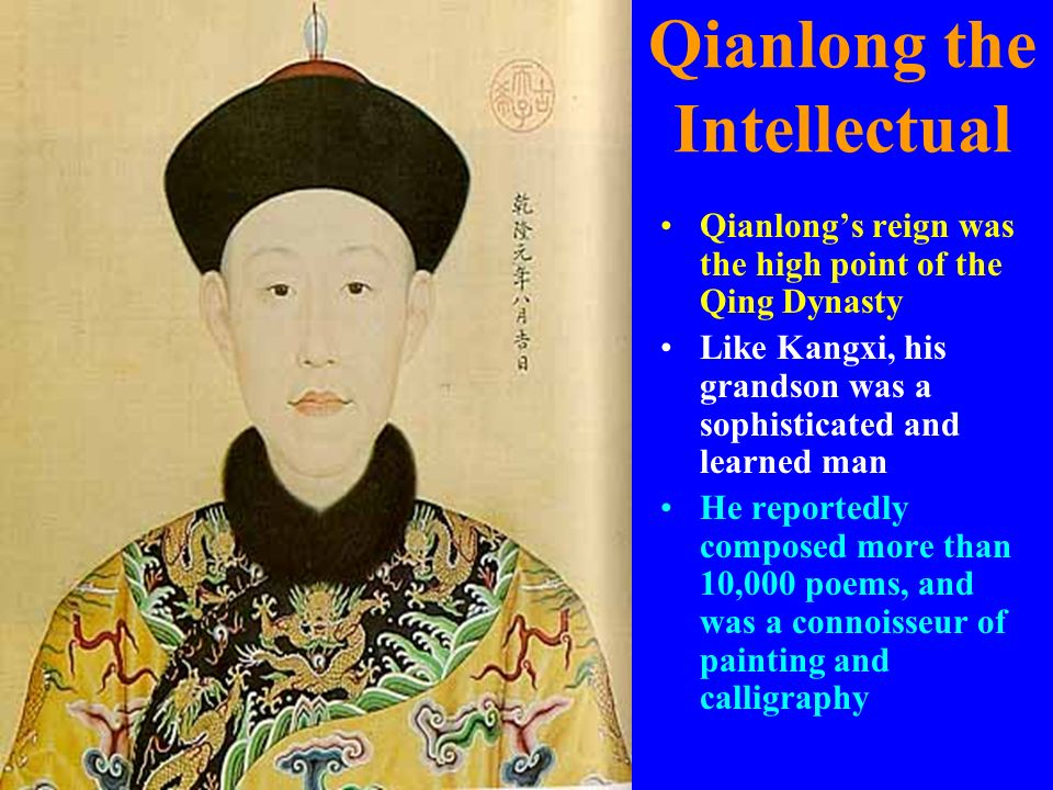 Qianlong the Intellectual