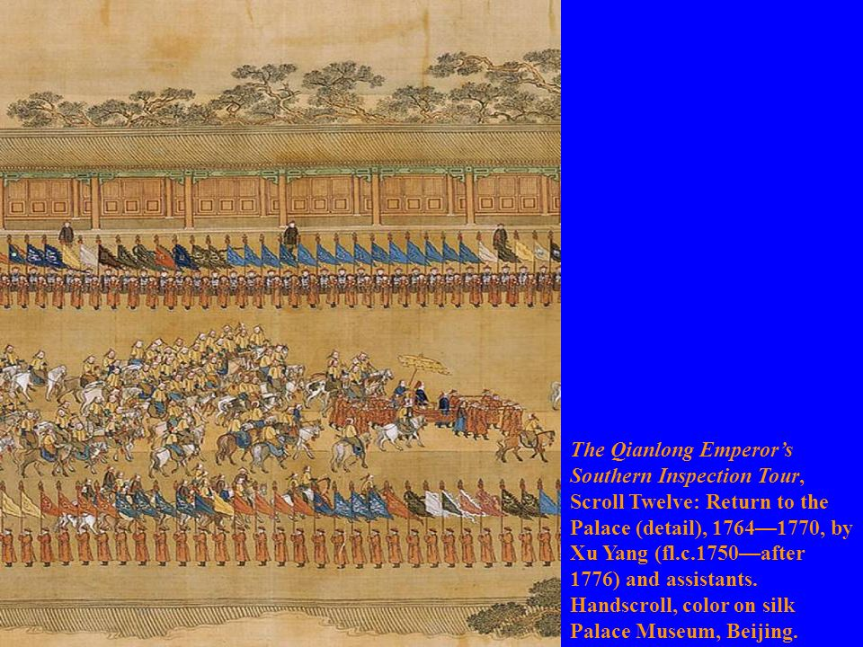 The Qianlong Emperor's Southern Inspection Tour, Scroll Twelve: Return to the Palace (detail), 1764—1770, by Xu Yang (fl.c.1750—after 1776) and assistants. Handscroll, color on silk