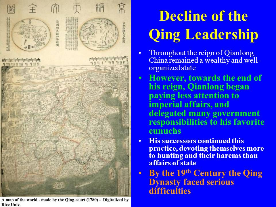 Decline of the Qing Leadership