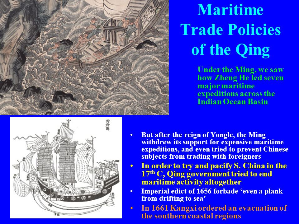 Maritime Trade Policies of the Qing