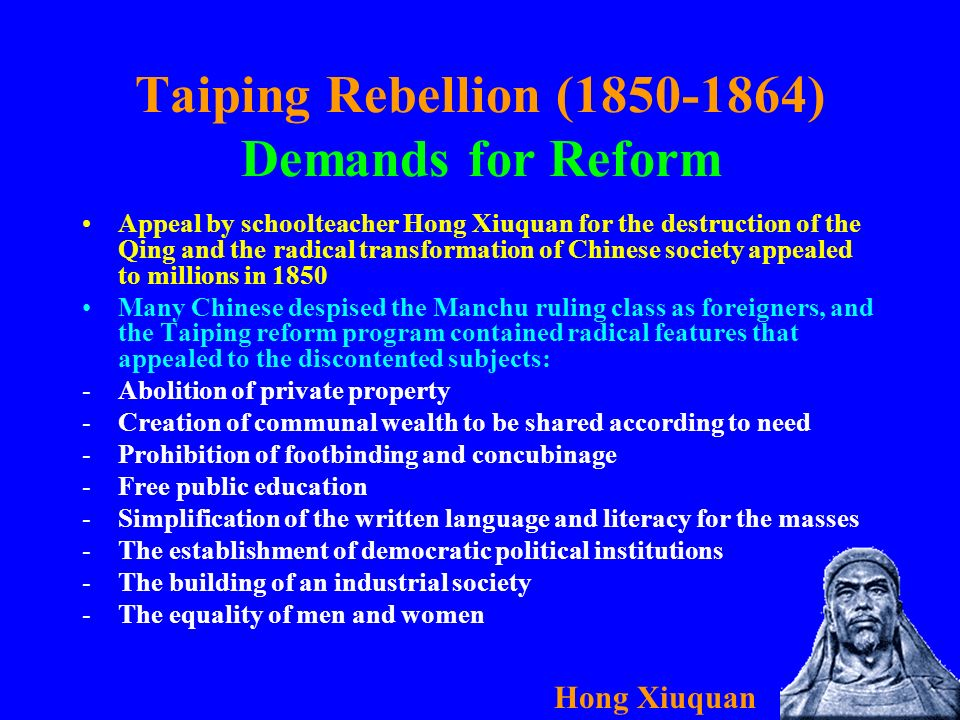 Taiping Rebellion (1850-1864) Demands for Reform