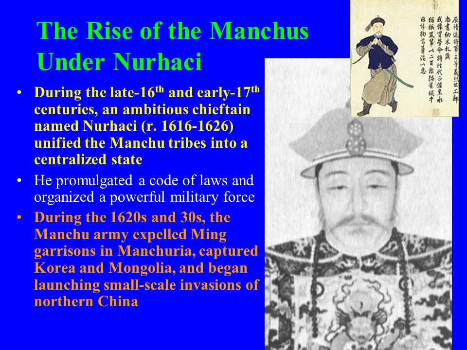 The Rise of the Manchus Under Nurhaci
