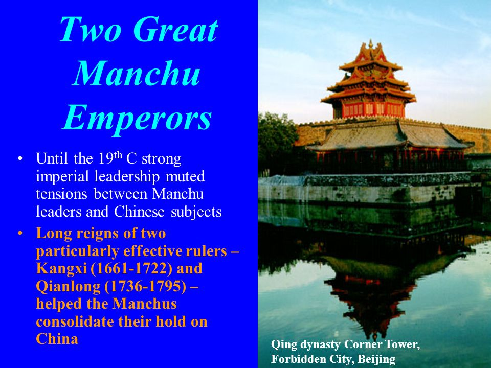 Two Great Manchu Emperors