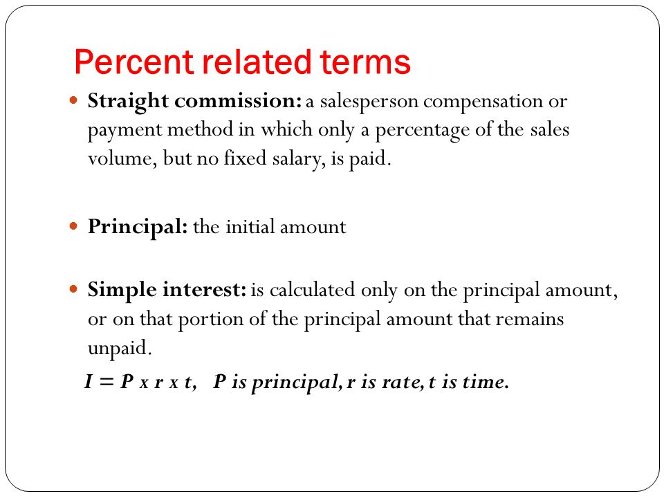 Percent related terms