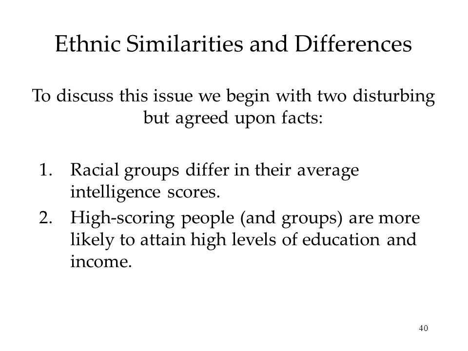 Ethnic Similarities and Differences