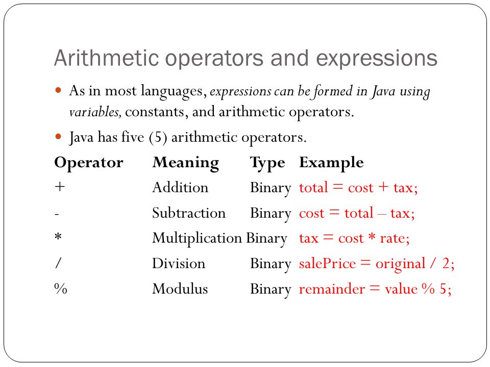 arithmatic operations of graphics A parallel processor architecture for graphics arithmetic significant arithmetic processing of scan-line partitioning of many graphics operations.