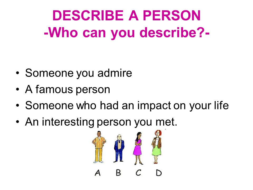 essay about a famous person you admire The tools you need to write a quality essay or term paper the person i admire the most is neither world famous or a how a person could admire someone they.