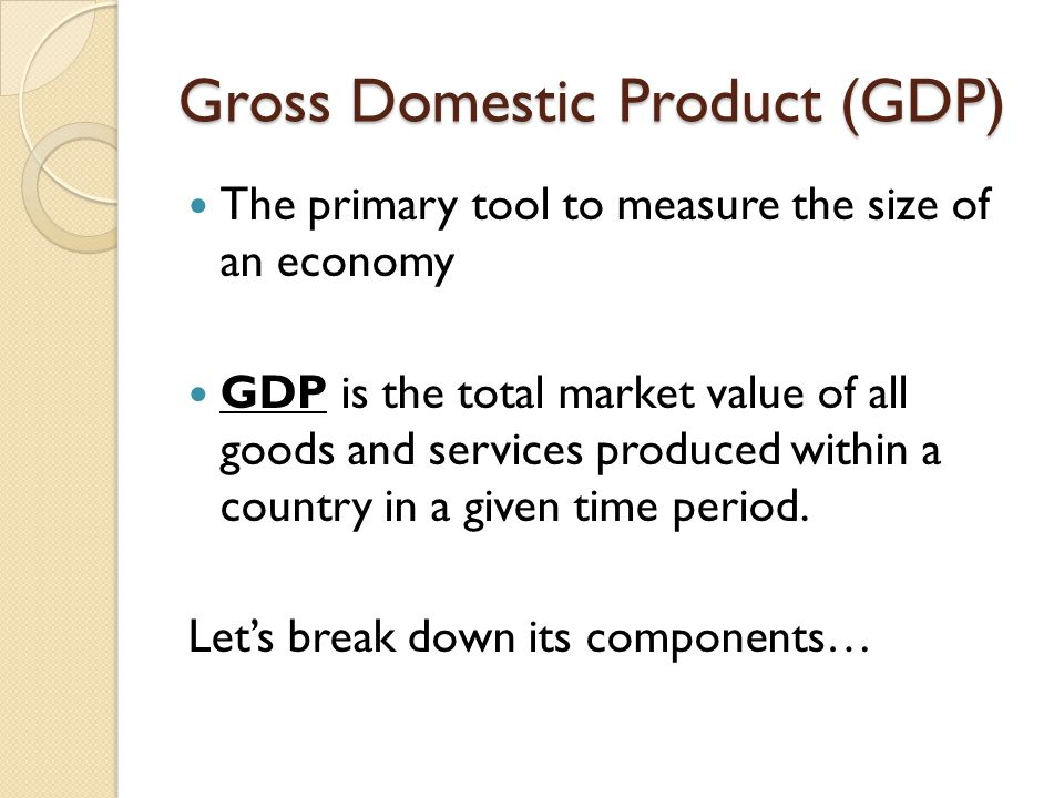 gdp is not a perfect measure