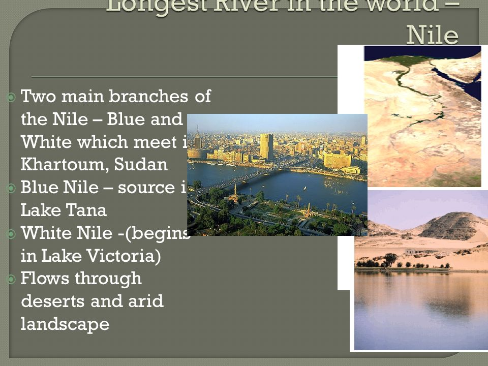 the blue and white nile rivers meet in paris