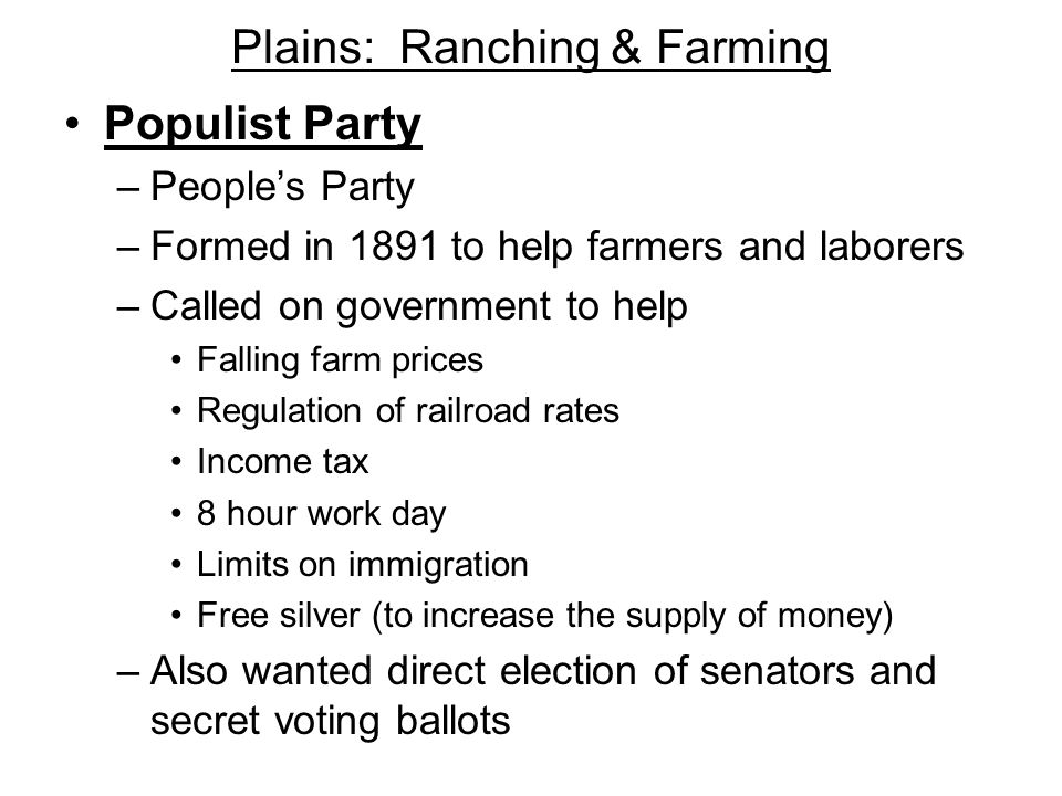 Plains: Ranching & Farming
