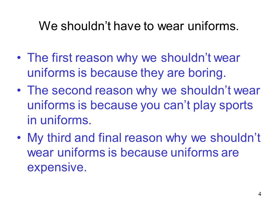 We shouldn't have to wear uniforms.