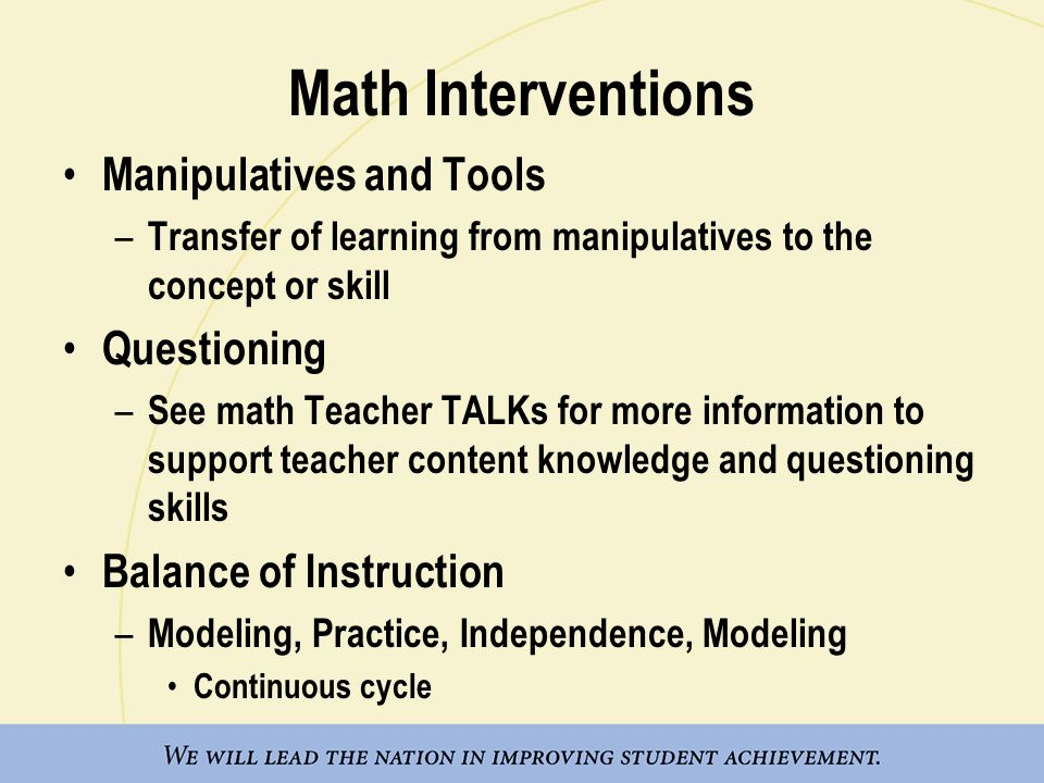 Math Interventions Manipulatives and Tools Questioning