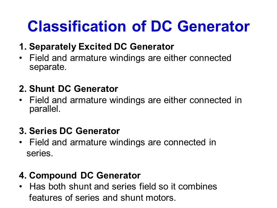 Classification of DC Generator