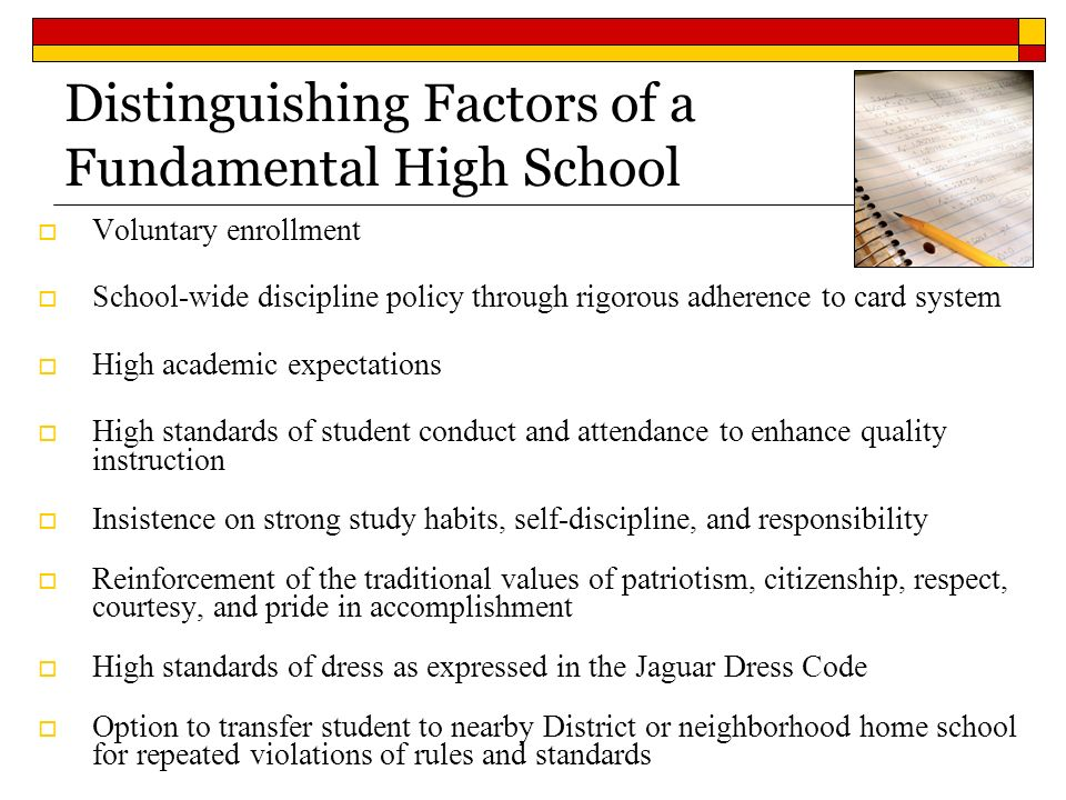 Distinguishing Factors of a Fundamental High School