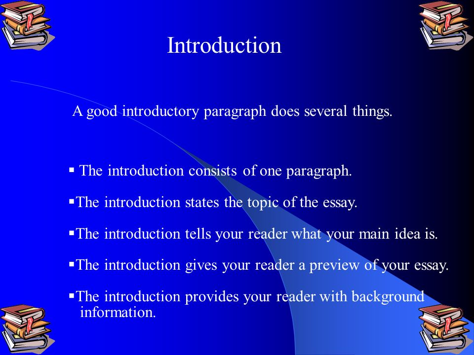 an introduction to the essay on the topic of gcse