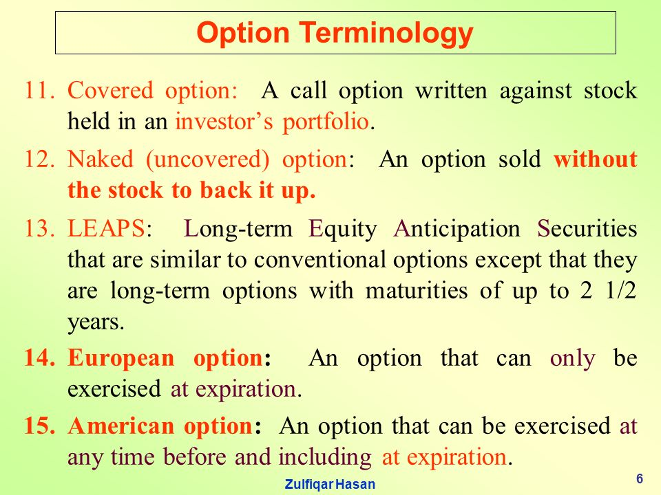 Can stock options expire