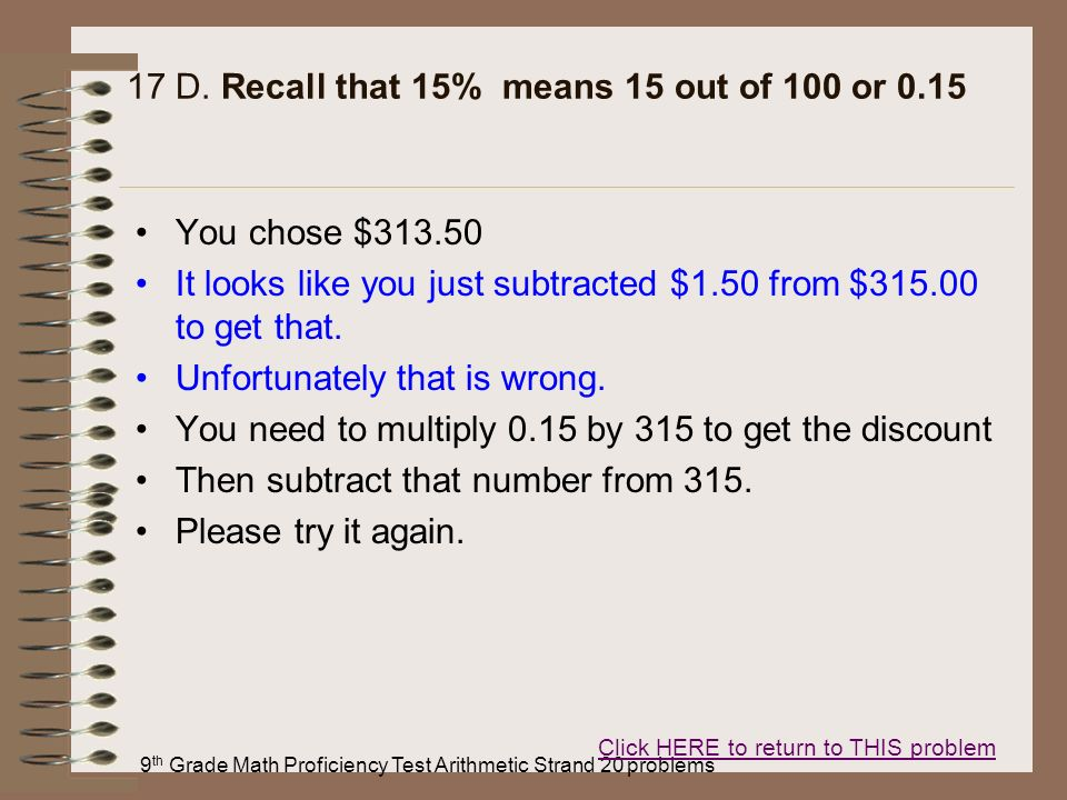 17 D. Recall that 15% means 15 out of 100 or 0.15