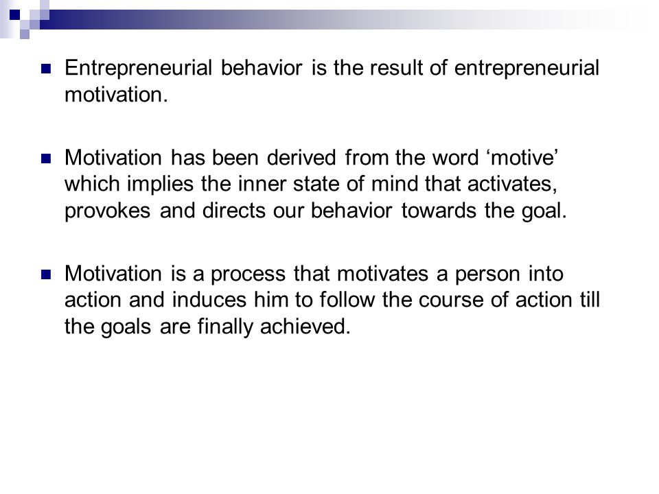 Entrepreneurial behavior is the result of entrepreneurial motivation.