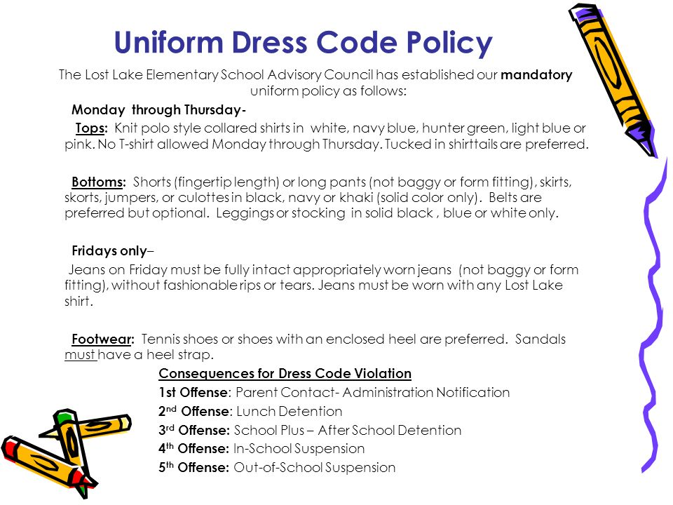 Uniform Dress Code Policy