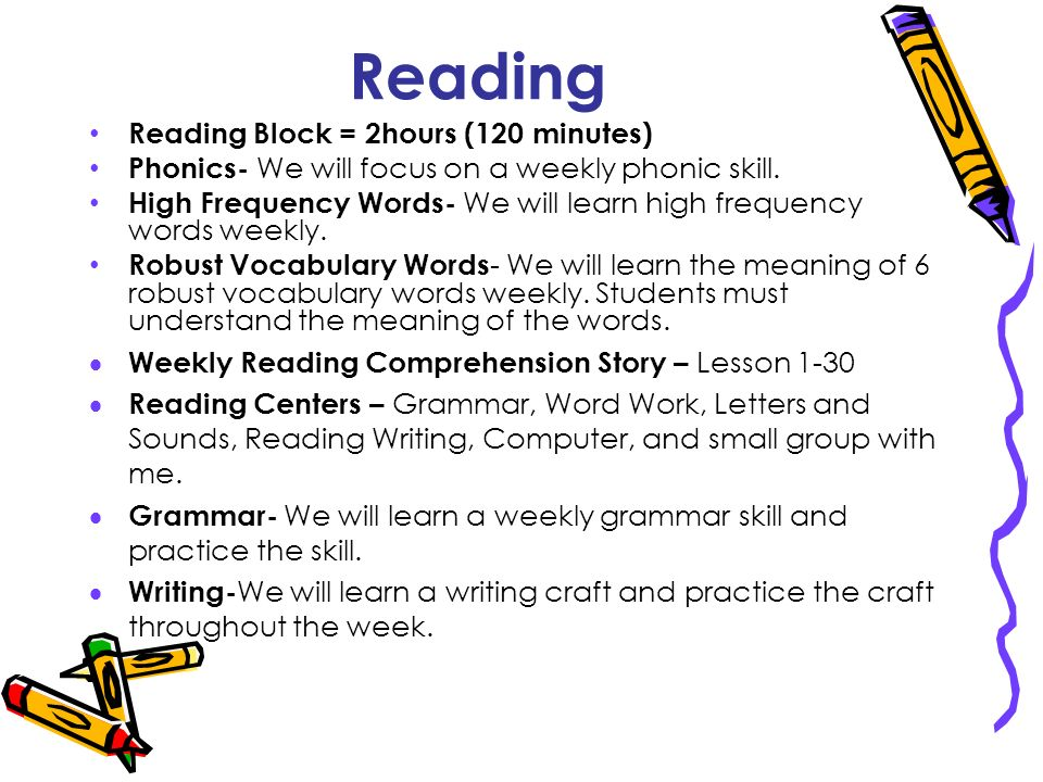 Reading Reading Block = 2hours (120 minutes)