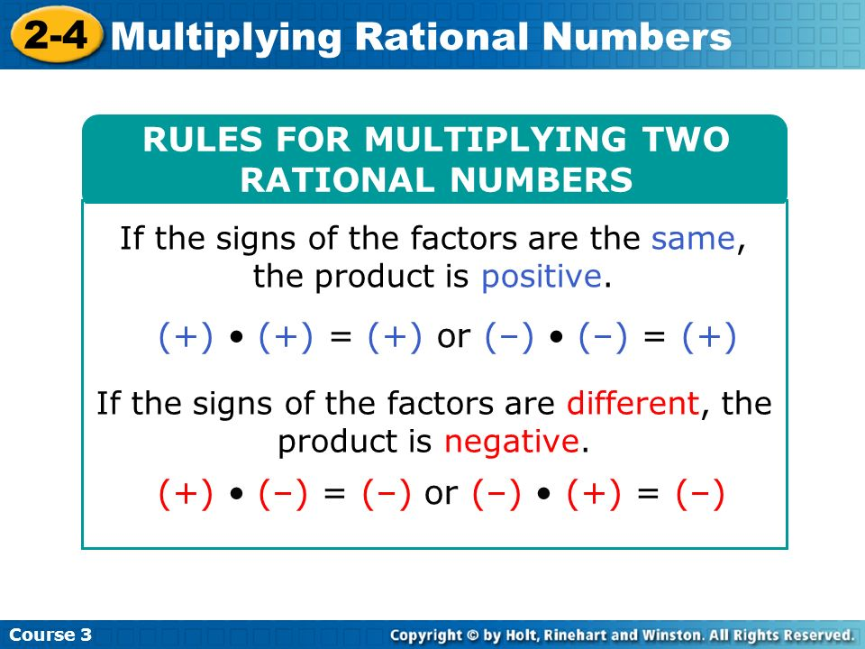Multiplying Rational Numbers - ppt download