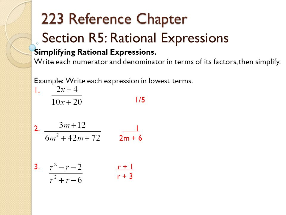 Section R5: Rational Expressions