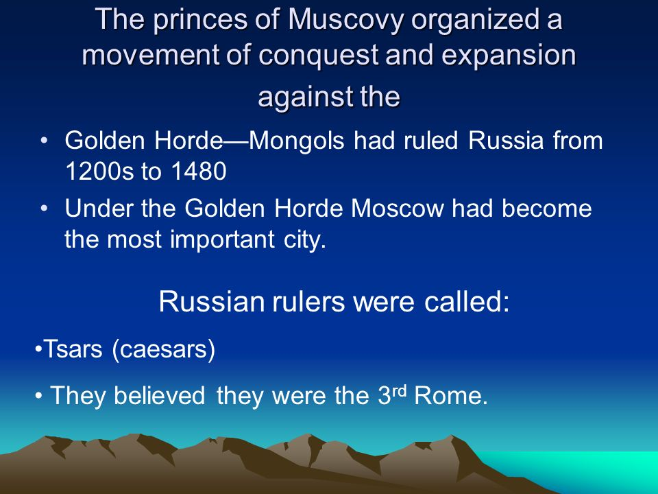 Russian rulers were called: