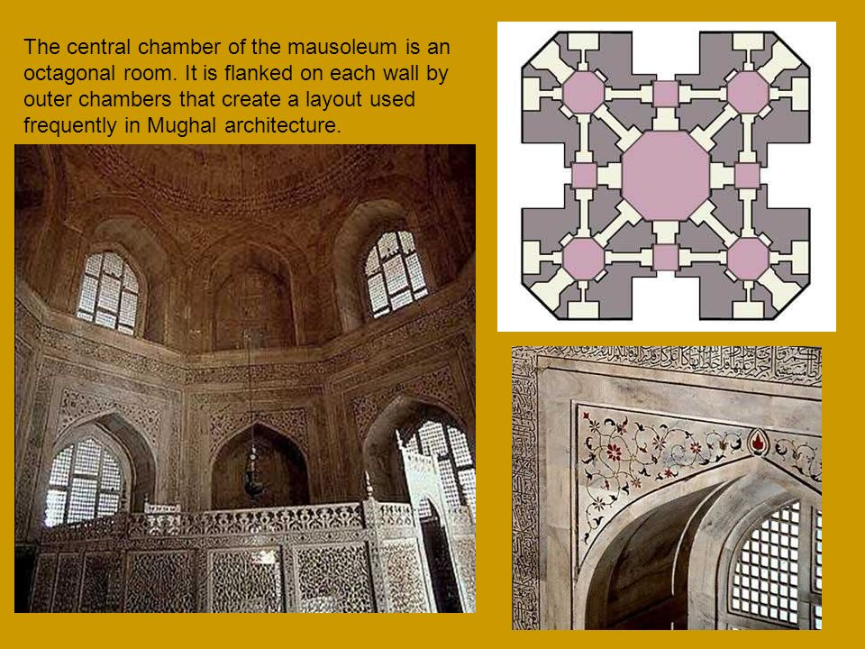 The central chamber of the mausoleum is an octagonal room