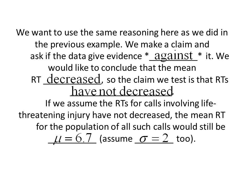 We want to use the same reasoning here as we did in the previous example.