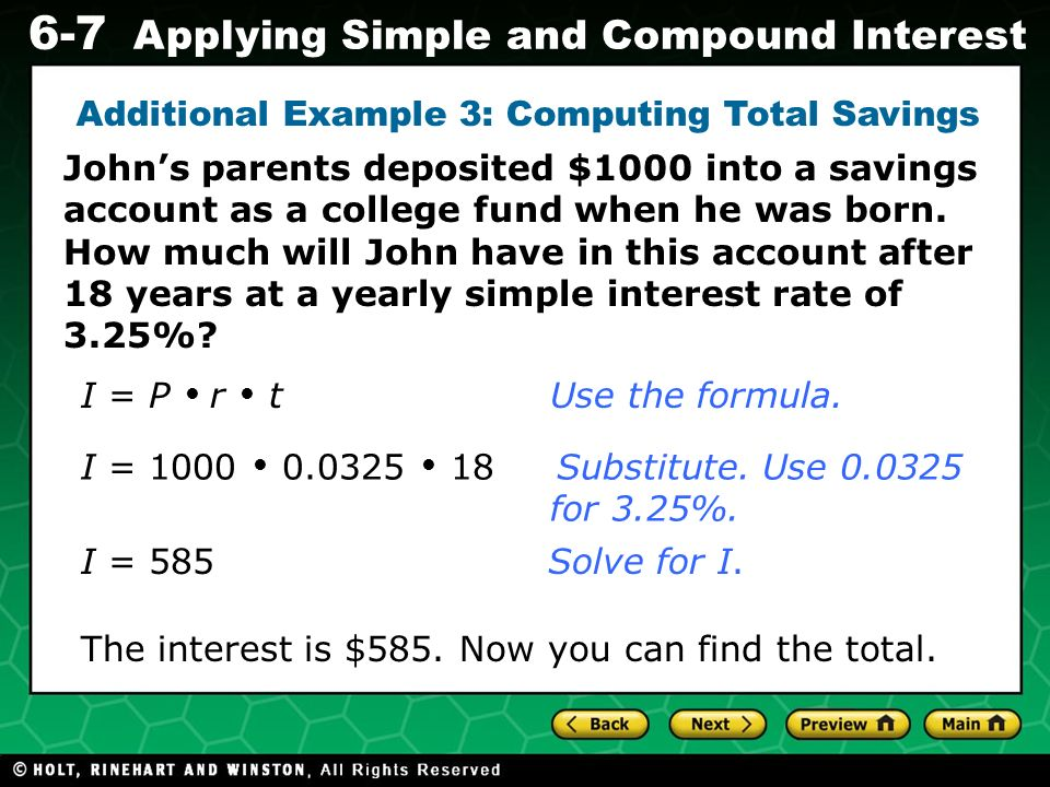 Additional Example 3: Computing Total Savings
