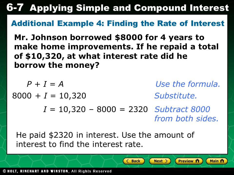 Additional Example 4: Finding the Rate of Interest