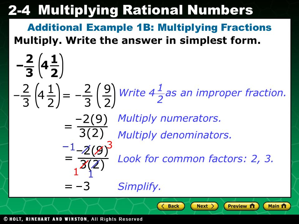 Additional Example 1B: Multiplying Fractions