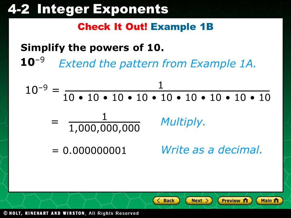 Extend the pattern from Example 1A.