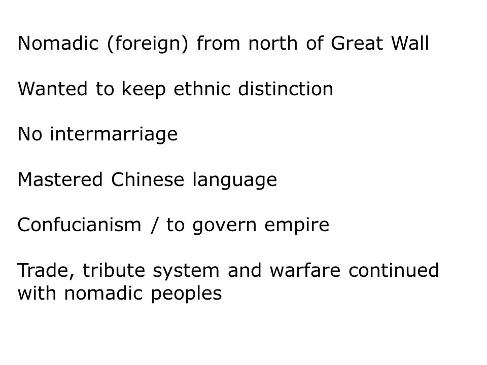 Nomadic (foreign) from north of Great Wall