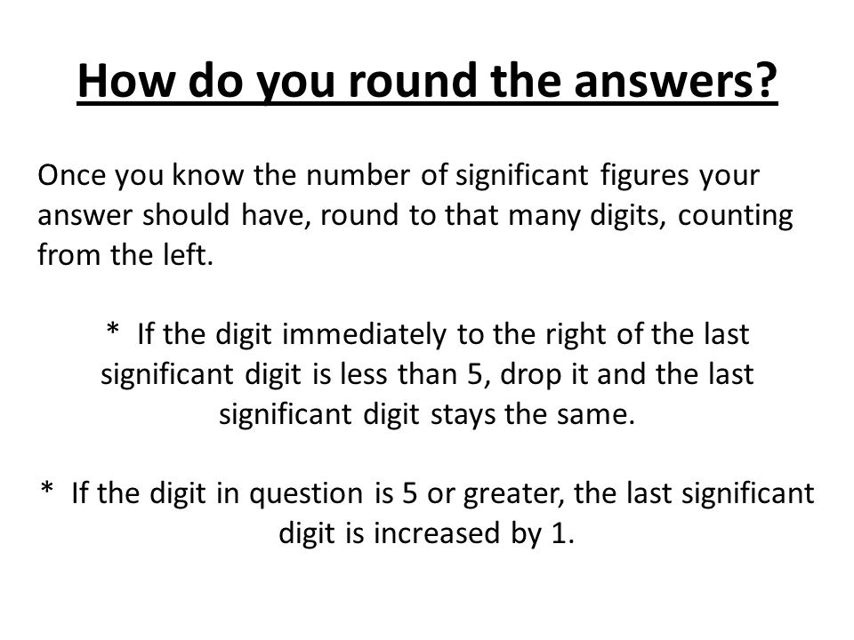 How do you round the answers