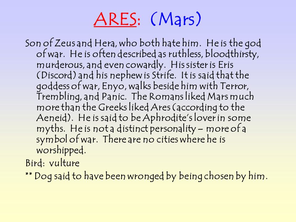 ARES: (Mars)