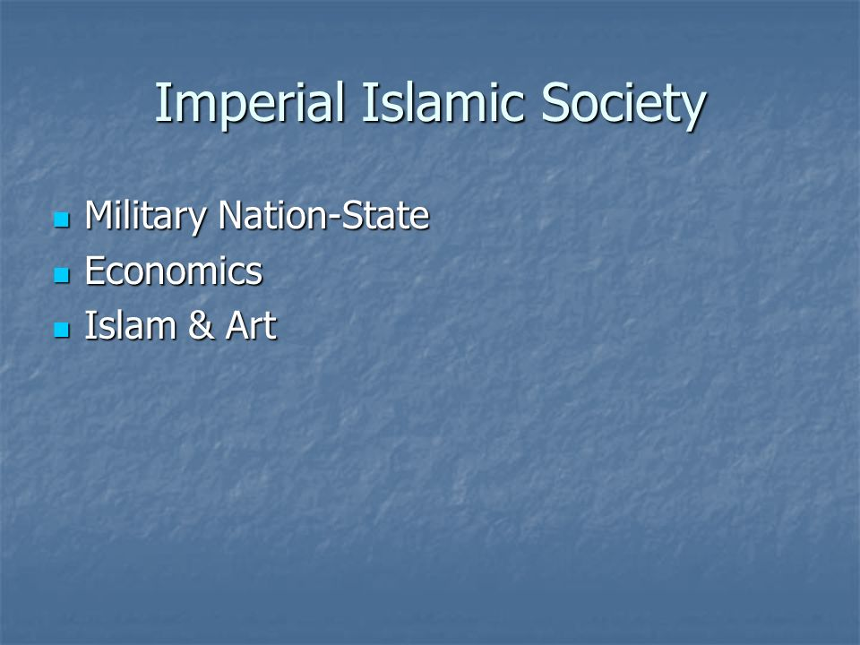 Imperial Islamic Society