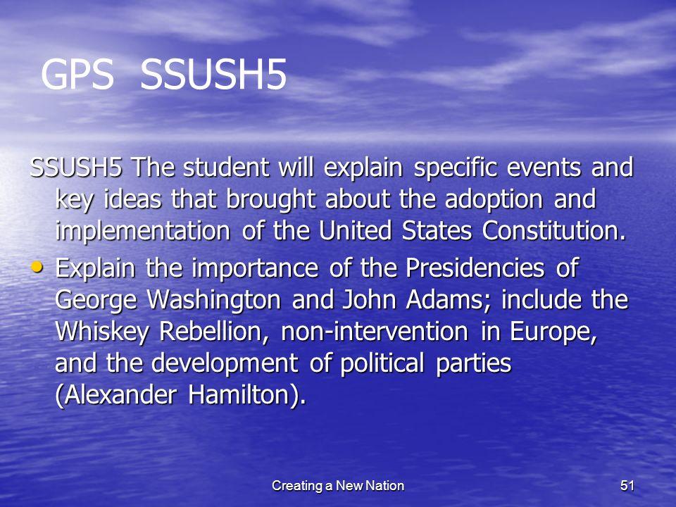 GPS SSUSH5