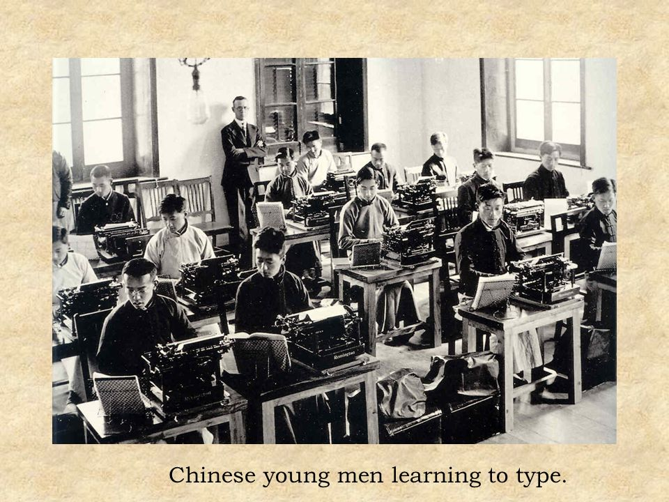 Chinese young men learning to type.