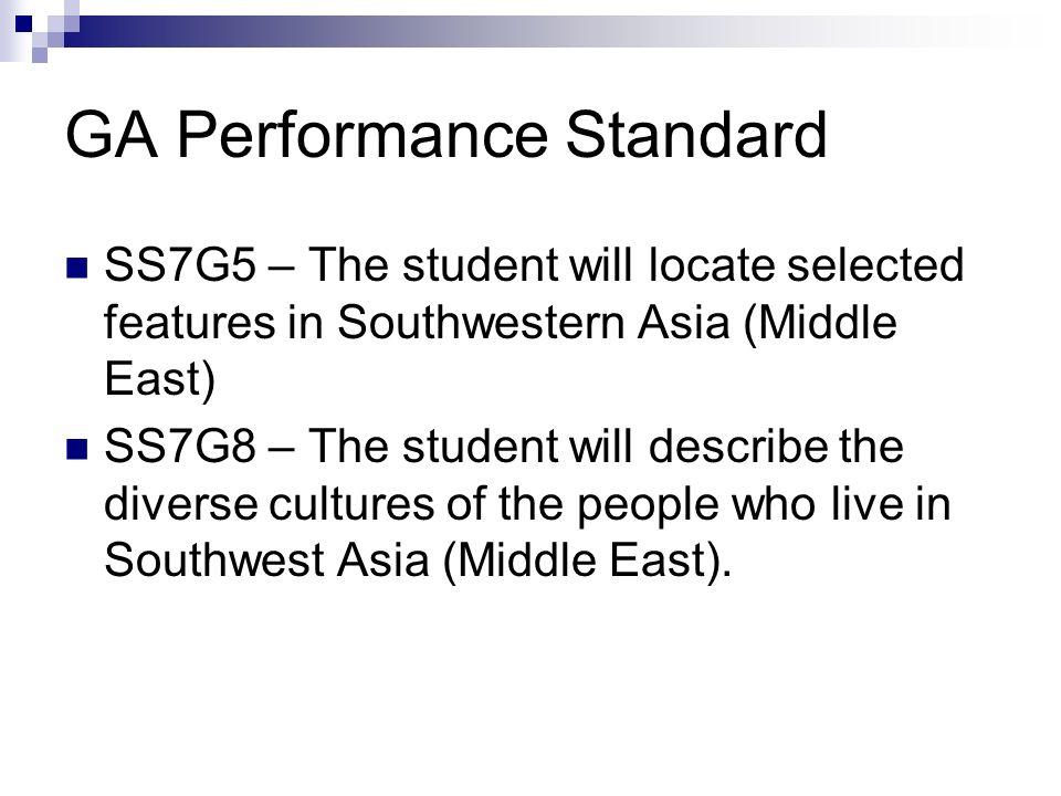 GA Performance Standard